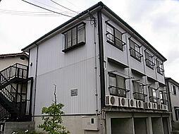 パルビラージュ[1階]の外観