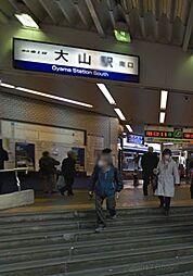 東京都板橋区大山町の賃貸アパートの外観