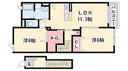 的形駅 5.9万円