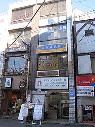 東急東横線 学芸大学駅 徒歩1分の賃貸事務所