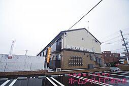コスモ木屋瀬A棟[1階]の外観
