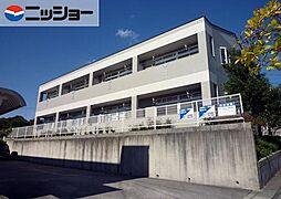 サウスヒルズB棟[2階]の外観