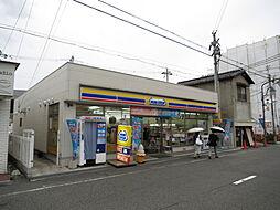 ミニストップ 高槻富田町店(383m)