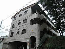 福岡県北九州市八幡西区八千代町の賃貸マンションの外観