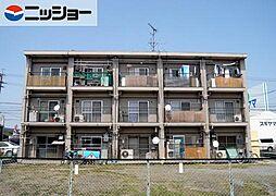 寿ビル[3階]の外観