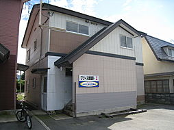 南米沢駅 2.3万円