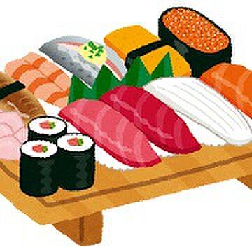 【寿司】回転寿...
