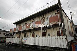 岡山県岡山市東区藤井の賃貸アパートの外観