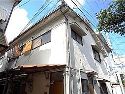 久寿川駅 1.7万円