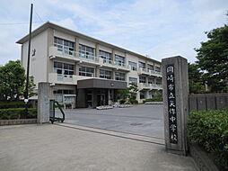 矢作中学校 徒歩 約44分(約3500m)