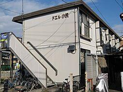 国府宮駅 1.9万円