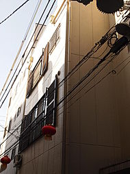 大上マンション[4階]の外観