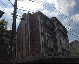ハーミットクラブハウス三ツ境[1階]の外観