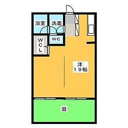 土岐市駅 4.5万円