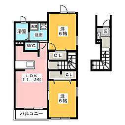 ラルジュI・II[2階]の間取り