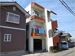 住田マンション[3号室]の外観