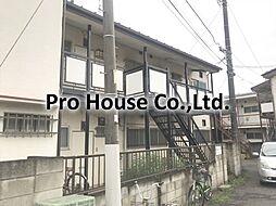 花小金井駅 4.2万円