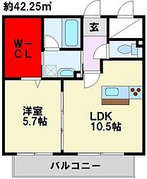 サンシャインタワー陣原[10階]の間取り