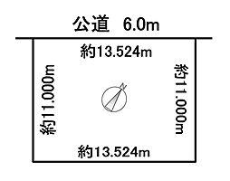 函館本線 五稜郭駅 バス30分 山の手1丁目下車 徒歩70分