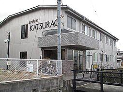 喜志駅 1.4万円