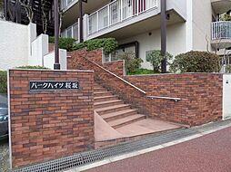 パークハイツ桜坂[6階]の外観