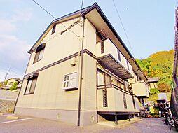 広島県広島市安芸区船越2丁目の賃貸アパートの外観