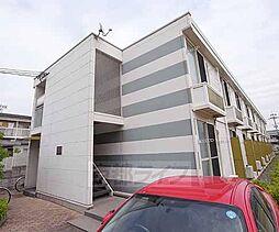 京都府城陽市寺田今堀の賃貸アパートの外観