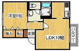 レスポアール[2階]の間取り