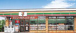 コンビニエンスストアセブンイレブン加古川本町店まで1389m