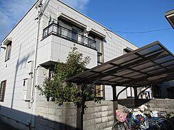 メゾンハーモニー[2階]の外観