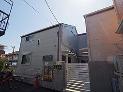 ARU GARDEN 〜アルガーデン〜[1階]の外観