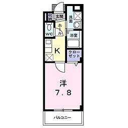 フェリスウラタ[1階]の間取り