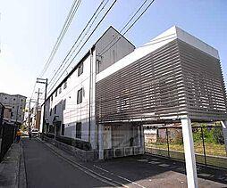 京都府京都市伏見区肥後町の賃貸アパートの外観