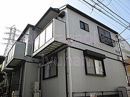 東京都目黒区平町2丁目の賃貸アパートの外観