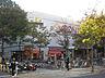 周辺,2DK,面積40.5m2,賃料7.5万円,東京メトロ東西線 西葛西駅 徒歩10分,東京メトロ東西線 葛西駅 徒歩25分,東京都江戸川区西葛西7丁目