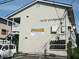 花巻駅 2.9万円
