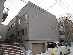 コーポ7[3階]の外観