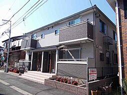 大船駅 7.9万円