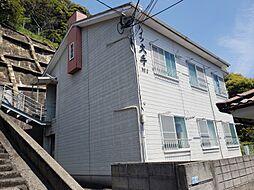 若葉町駅 3.0万円