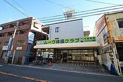 コーポ桜の町[3階]の外観