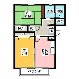サニーコート A[2階]の間取り