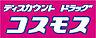 周辺,1DK,面積27m2,賃料3.5万円,JR久大本線 南久留米駅 徒歩17分,西鉄天神大牟田線 櫛原駅 徒歩21分,福岡県久留米市合川町1615