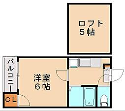 コーポよしみ[1階]の間取り