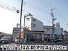 周辺,2LDK,面積51.67m2,賃料4.3万円,JR常磐線 神立駅 徒歩14分,,茨城県かすみがうら市稲吉東5丁目