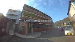 コスモレジデンス石切[2階]の外観