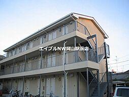 岡山県岡山市北区奥田1の賃貸アパートの外観