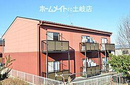 サンサープラスV[2階]の外観