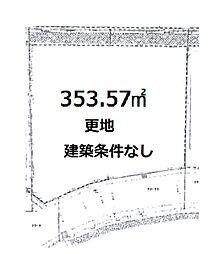 京都地下鉄東西線 御陵駅 徒歩8分