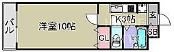 メゾンOKUMURA[205号室号室]の間取り