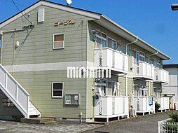 静岡県静岡市清水区横砂中町の賃貸マンションの外観